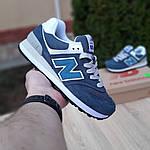 Женские замшевые кроссовки New Balance 574 (сине-зеленые) 20033, фото 9