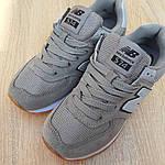 Женские замшевые кроссовки New Balance 574 (серые) 20028, фото 9