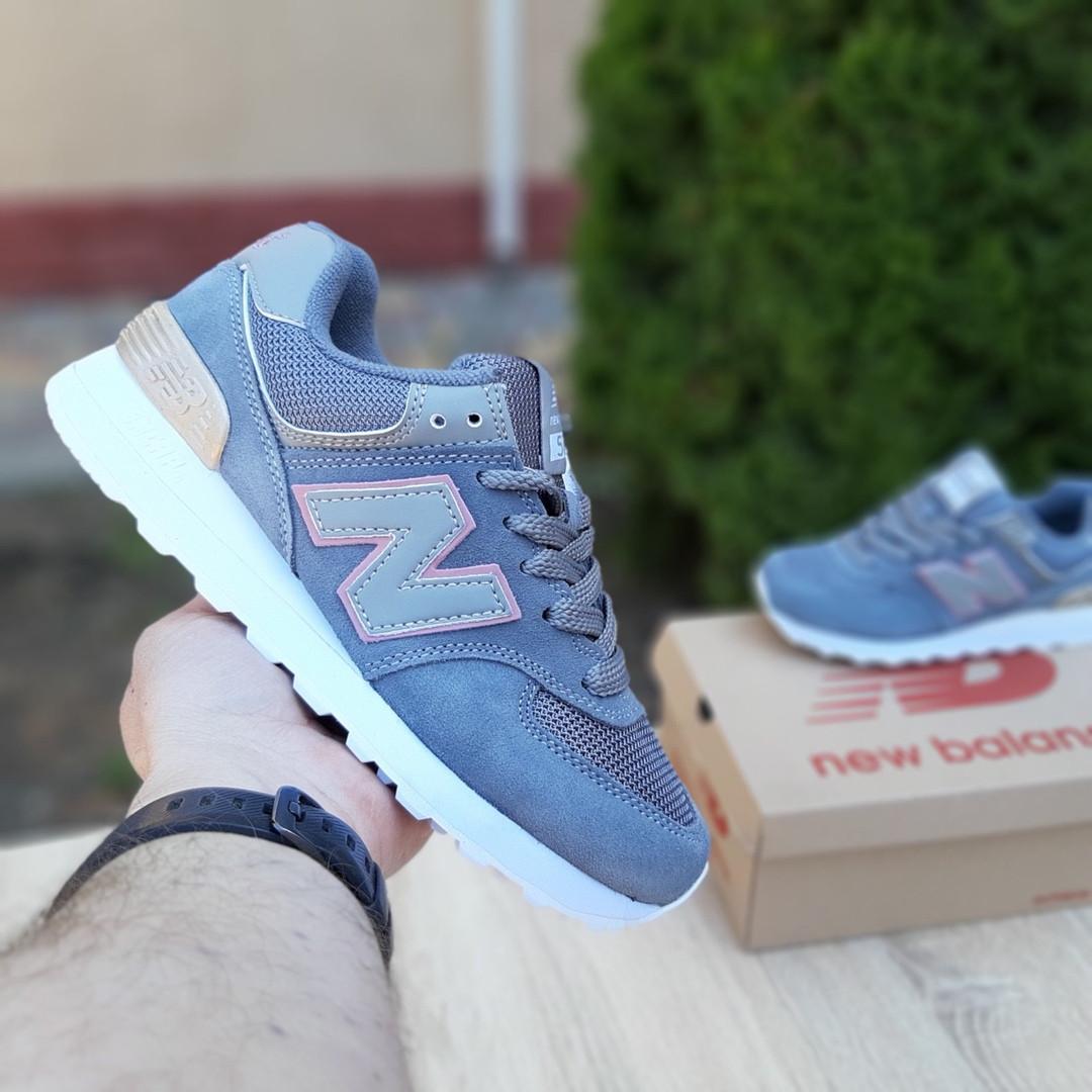 Жіночі замшеві кросівки New Balance 574 (сіро-золоті) 20087