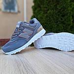 Женские замшевые кроссовки New Balance 574 (серо-золотые) 20087, фото 3
