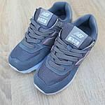 Женские замшевые кроссовки New Balance 574 (серо-золотые) 20087, фото 5