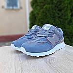 Жіночі замшеві кросівки New Balance 574 (сіро-золоті) 20087, фото 6