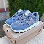 Жіночі замшеві кросівки New Balance 574 (сіро-золоті) 20087, фото 8