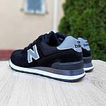 Замшевые мужские кроссовки New Balance 574 (черные) Рефлективные 10103, фото 2