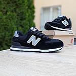 Замшевые мужские кроссовки New Balance 574 (черные) Рефлективные 10103, фото 3
