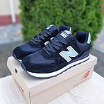 Замшевые мужские кроссовки New Balance 574 (черные) Рефлективные 10103, фото 4