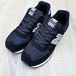 Замшевые мужские кроссовки New Balance 574 (черные) Рефлективные 10103, фото 5