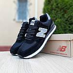 Замшевые мужские кроссовки New Balance 574 (черные) Рефлективные 10103, фото 7