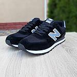Замшевые мужские кроссовки New Balance 574 (черные) Рефлективные 10103, фото 8
