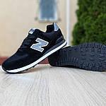 Замшевые мужские кроссовки New Balance 574 (черные) Рефлективные 10103, фото 9