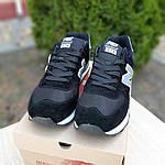 Замшевые мужские кроссовки New Balance 574 (черные) Рефлективные 10103, фото 10