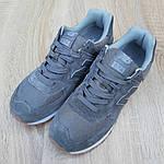 Замшевые мужские кроссовки New Balance 574 (серые) 10104, фото 5