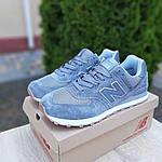 Замшевые мужские кроссовки New Balance 574 (серые) 10104, фото 7