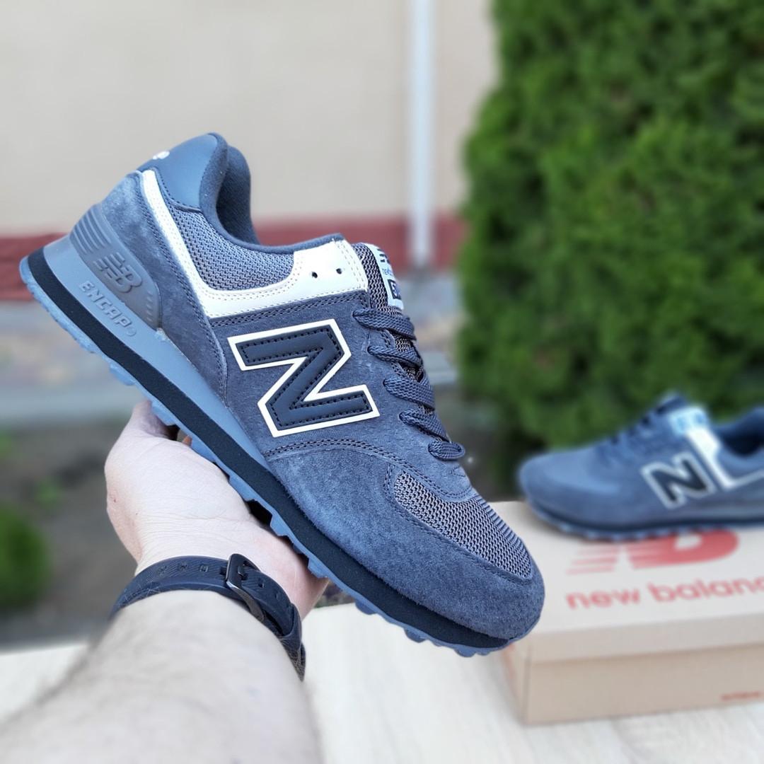 Замшевые мужские кроссовки New Balance 574 (темно-серые) 10106