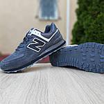 Замшевые мужские кроссовки New Balance 574 (темно-серые) 10106, фото 5