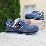 Замшевые мужские кроссовки New Balance 574 (темно-серые) 10106, фото 6