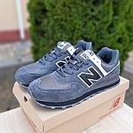 Замшевые мужские кроссовки New Balance 574 (темно-серые) 10106, фото 7