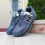 Замшевые мужские кроссовки New Balance 574 (темно-серые) 10106, фото 8
