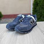 Замшевые мужские кроссовки New Balance 574 (темно-серые) 10106, фото 9