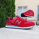 Замшевые мужские кроссовки New Balance 574 (красные) 10107, фото 5