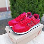 Замшевые мужские кроссовки New Balance 574 (красные) 10107, фото 6