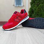 Замшевые мужские кроссовки New Balance 574 (красные) 10107, фото 7