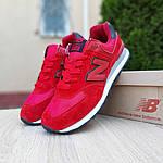 Замшевые мужские кроссовки New Balance 574 (красные) 10107, фото 9