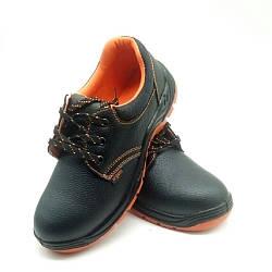 Туфли рабочие летние кожаные УРГЕНТ (без металла)
