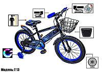"""Детский Велосипед  """"SHENGDA"""" 16"""" Синий  Дисковый Тормоз, фото 1"""