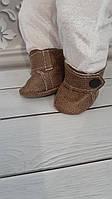Ботинки для кукол Беби Борн. Красивые и удобные. Ручная работа!