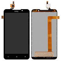 Дисплейный модуль (дисплей + сенсор) для HTC Desire 516 Dual Sim, черный, оригинал