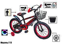 """Детский Велосипед  """"SHENGDA"""" 16"""" Красный  Дисковый Тормоз, фото 1"""