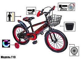 """Детский Велосипед """"SHENGDA"""" 16""""Красный Дисковый Тормоз"""