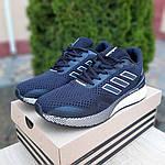 Мужские кроссовки Adidas Nova Run X (черно-белые) Рефлективные 10101, фото 6