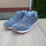 Замшевые мужские кроссовки New Balance 574 (серые) 10104, фото 3