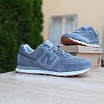 Замшевые мужские кроссовки New Balance 574 (серые) 10104, фото 4
