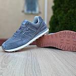 Замшевые мужские кроссовки New Balance 574 (серые) 10104, фото 6