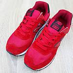 Замшевые мужские кроссовки New Balance 574 (красные) 10107, фото 3