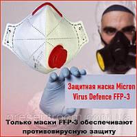 Медицинский респиратор многоразовый FFP3 , 24 часа беспрерывного использования, сертифицированный