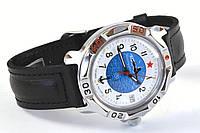 """Механические часы """"Восток Командирские"""" 055"""
