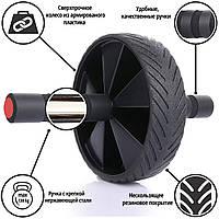 Колесо для пресса (ролик для пресса) одинарное Power Pro Wheel