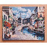 Картина по номерам «Ночная Венеция» 350-CG  Белоснежка  40x50, фото 3