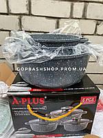 Набор посуды из литого алюминия покрытого мрамором, А - Плюс 6.7 литров ( 28см), 4,3 литра (24 см), 2.4 литра
