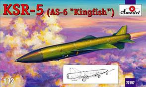 КСР-5 советская сверхзвуковая крылатая ракета. Модель в масштабе 1/72. AMODEL 72197