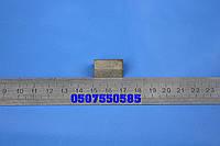 Пластина твердосплавная напаиваемые 01151 ГОСТ 25395-90