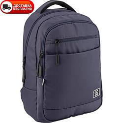 Рюкзак GoPack City GO20-143L-1 серый