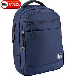 Рюкзак GoPack City GO20-143L-2 синий