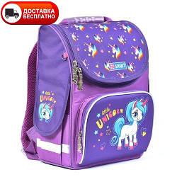 Рюкзак школьный каркасный SMART 558051 PG-11 Unicorn