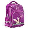 Рюкзак школьный для девочки SMART 558182 SM-04 Hello, фото 3