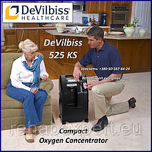 Концентратор кислорода DeVilbiss Compact 525 Compact Oxygen Concentrator 5L / min